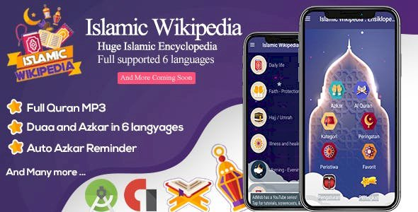 Islamic Wikipedia v2.2.1 - Full Holy Quran and Azkar Al Muslim Reminder